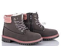 Ботики детские зимние (30-35) Cinar-VT85C-3 grey