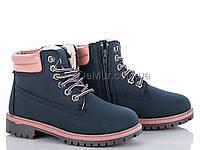 Ботики детские зимние (30-35) Cinar-VT85C-6 blue