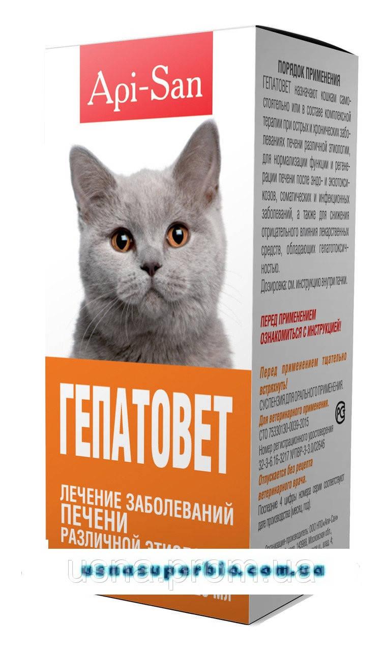 Гепатовет для кошек, фл. 25 мл. Гепатопротекторы. Препараты для.