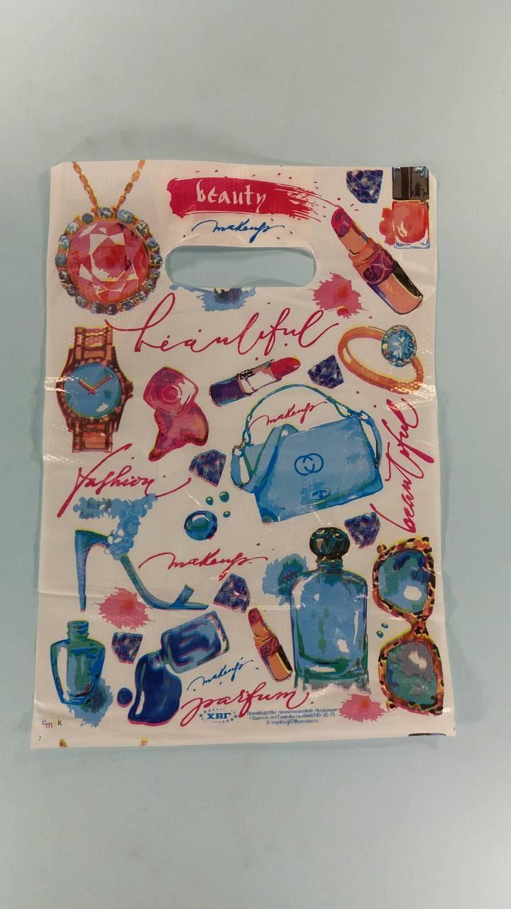 """Пакет полиэтиленовый подарочный маленький с вырубной ручкой  (20*30) """"Косметикс """" ХВГ (100 шт)"""