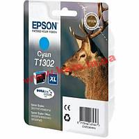 Картридж EPSON SX525WD/ B42WD/ BX320FW cyan XL (C13T13024010/ C13T13024012) (C13T13024010)