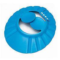 Детский регулируемый козырек для мытья головы с дополнительной защитой ушек, синий
