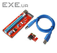 Райзер Dynamode PCI-E x1 to 16x 60cm USB 3.0 Cable 15Pin SATA Power v.007S Re (RX-riser-007S 15 pin)