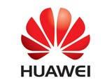 Управляемый коммутатор HUAWEI S1700-52R-2T2P-AC, 2 x SFP, 48 x 10/ 100, 2 x Gig (S1700-52FR-2T2P-AC)