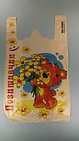 """Пакет  полиэтиленовый майка с рисунком,  (29+2*7,5х50)""""Позитивчик Желтые цветы""""Леони (100 шт)"""