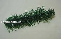 Ветка ели (темно зеленая) ,иголочки-мягкий пластик (19-21 см)