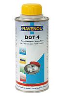 Тормозная жидкость DOT 4  RAVENOL /Германия/ - (1 л)