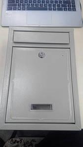 Почтовый ящик SLB-005