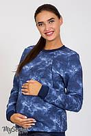 Свободный свитшот для беременных и кормления Chiara теплая, из трикотажа трехнитка с начесом, фото 1