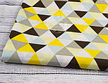 Лоскут ткани №913  c жёлтыми и серыми треугольниками (размером 4 см), размер 21*71 см, фото 2