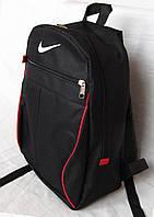 Рюкзак городской школьный туристический спортивный Найк 37х27х13см