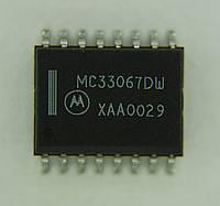 Микросхема MC33067DW;(SOIC-16W)
