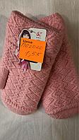 Перчатки подросток девочка