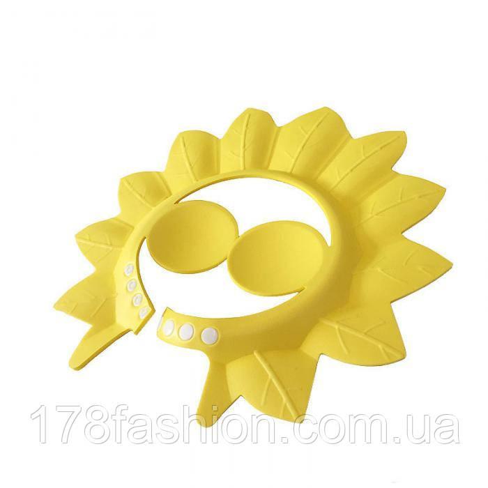 Детский регулируемый козырек для мытья головы в виде листика с дополнительной защитой ушек, желтый