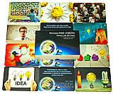 """Метафорические ассоциативные карты """"Идеи"""". Ева Мытнык, фото 2"""