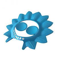 Детский регулируемый козырек для мытья головы в виде листика с дополнительной защитой ушек, голубой