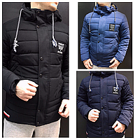 Стильная зимняя молодежная куртка   Теплая зимняя куртка мужская