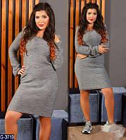 Стильное вязаное платье миди серого цвета. Арт-11157