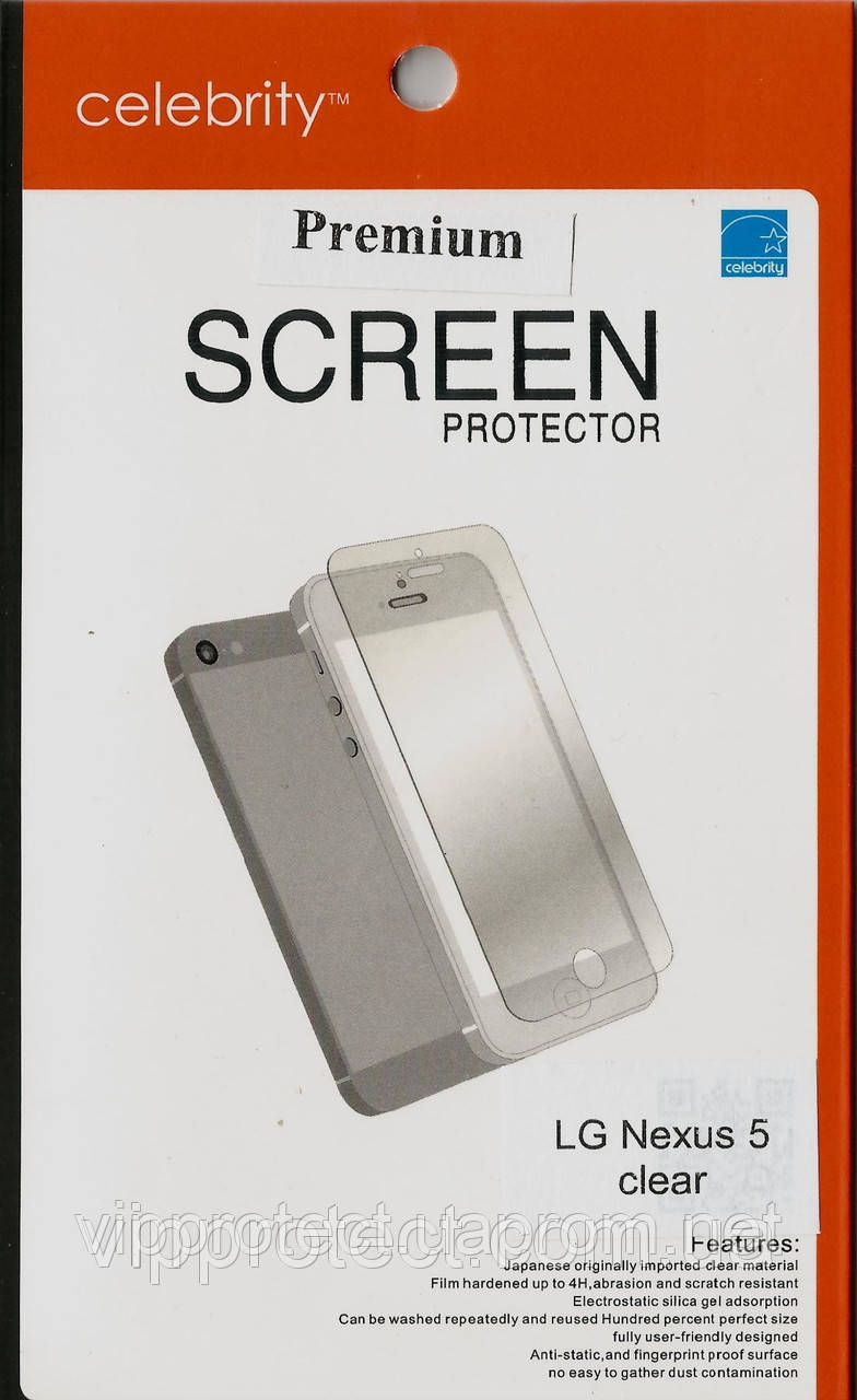 LG_D821, глянцевая пленка Nexus 5