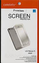 LG_D821, глянцева плівка Nexus 5
