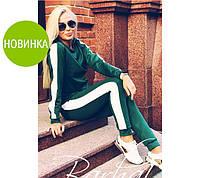 """Стильный спортивный костюм с лампасами """"New Brand"""""""