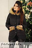 Теплая черная куртка Канада