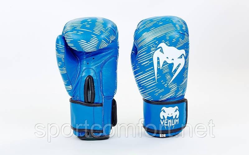 Перчатки для бокса Venum Star (натуральная кожа)  реплика