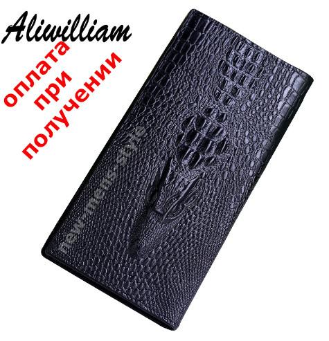 Стильний чоловічий шкіряний гаманець клатч портмоне Alligator Lacoste