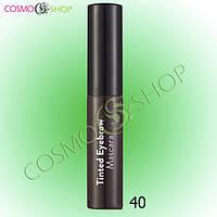 Flormar Тушь для бровей Tinted Eyebrow Mascara 40 Deep Brunette