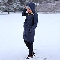 Зимнее пальто для беременных — Индиго