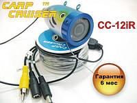 CarpCruiser CC-12IR Подводная видеокамера для рыбалки 12 инфракрасных светодиодов, 15 м кабель