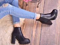 Женские ботинки Sebesta
