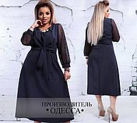 809d78880a62 Нарядное платье большого размера Производитель Одесса недорого Украина  Россия интернет-магазин ( р. 48