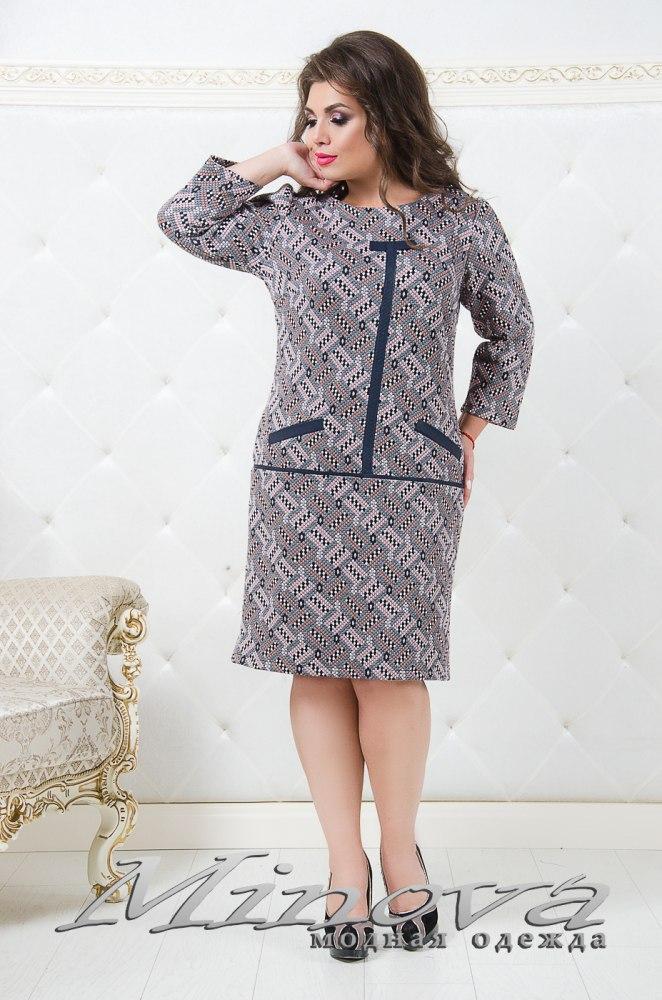 ea71164f39d Элегантное платье до колен с декоративными украшениями имитация костюма  вязаный трикотаж Размер 52
