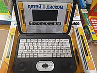 Компьютер детский с диском и флешкой