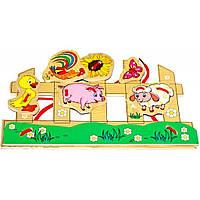 Развивающая игрушка Мир деревянных игрушек Домашние животные (Р128)