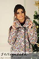 Цветная женская куртка Косуха