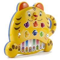 Музыкальная игрушка Mommy Love Тигренок (8806-6)