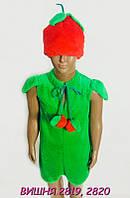 Детский карнавальный новогодний маскарадный  костюм Вишня