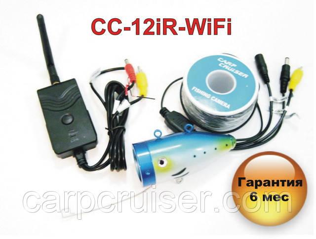 Подводная Видео Камера CarpCruiser CC12iR-WiFi беспроводной набор для подключения к смартфону, планшету