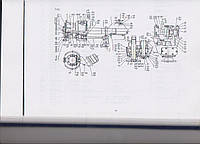 Корпус главной передачи 410-01-1011 шасси PS-253, DS-0253T Fablok