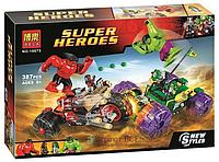 Конструктор Bela 10675 / Super Heroes Халк против Красного Халка (аналог ЛЕГО 76078) 387 дет. (o)