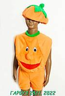 Детский карнавальный новогодний маскарадный  костюм Гарбуз Тыква