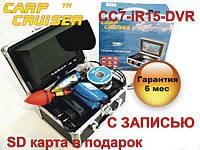 """HD Подводная Видео Камера CARP CRUISR CC7-iR/W15-DVR с ЗАПИСЬЮ 24 светодиода 7"""" монитор 15 м кабель"""