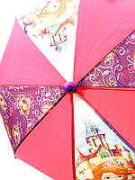 Зонтик для девочки Sun City Франция