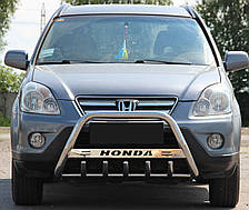 Кенгурятник WT на Honda CR-V (2001-2006) Хонда срв PRS