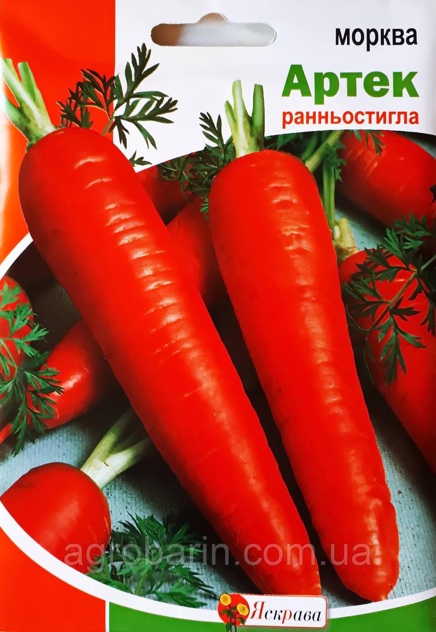 """Морква """"Артек"""" 10 гр"""