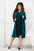Приталенное гипюровое платье миди без рукавов со съемной шифоновой накидкой до колен Размеры 48 50 52 54 56 58