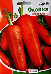 """Морква """"Оленка"""" 10 гр"""
