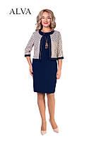 Стильный женский костюм( жакет + платье) 48-54